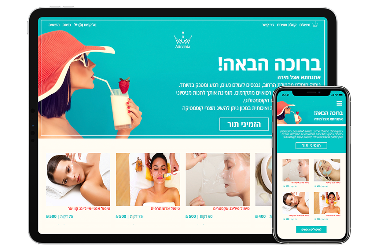 A storefront ecommerce platform for small cosmetic businesses