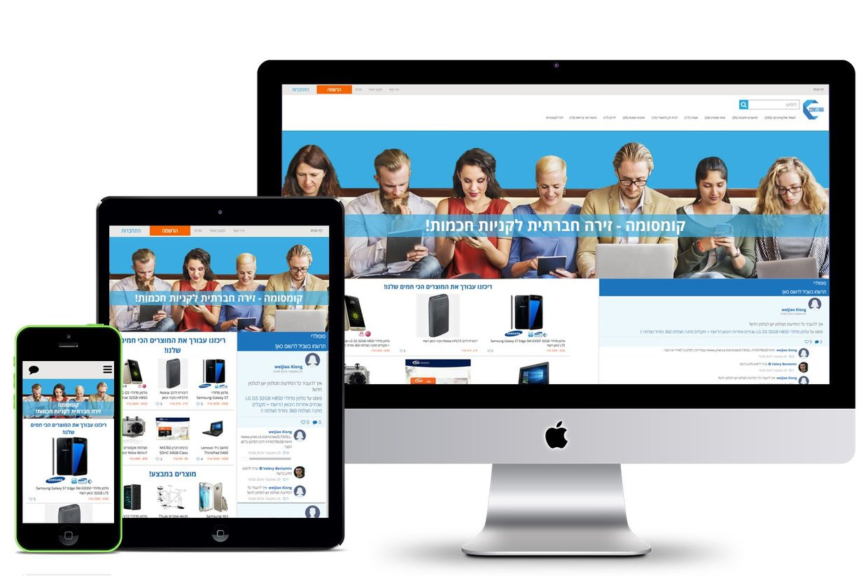 Comsoma | Social network for shopping
